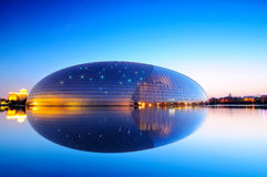 Beijing National Grand Theater scenery Royalty Free Stock Images