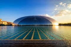 Beijing National Grand Theatre Royalty Free Stock Photo