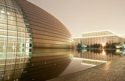 Beijing, the national grand theatre at night. Beijing, in the evening of the national grand theatre Stock Photo
