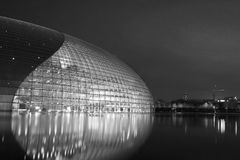 Beijing national grand theatre Stock Photo