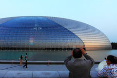Beijing national grand theatre royalty free stock photos