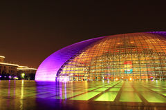 Beijing national grand theatre stock photography