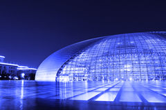 Beijing national grand theatre Stock Photo