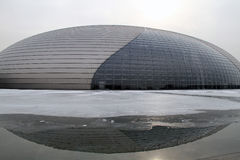 Beijing National Grand Theatre. Winter 2010 Stock Images
