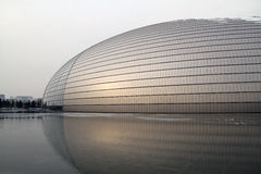 Beijing National Grand Theatre. Winter 2010 Royalty Free Stock Photography