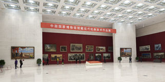 Beijing National Museum Royalty Free Stock Image