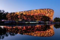 Beijing National Ntadium aka Bird's Nest. Beijing, China - October 26, 2015  Beijing National Ntadium Building  at nigh. Beijing National Stadium, officially Stock Photos