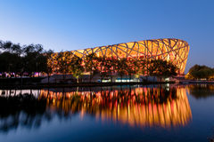 Beijing National Ntadium aka Bird's Nest. Beijing, China - October 26, 2015  Beijing National Ntadium Building  at nigh. Beijing National Stadium, officially Stock Images