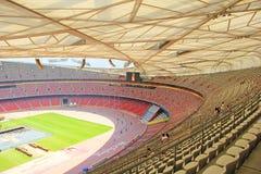 Beijing National Olympic Stadium/Bird s Nest Stock Images