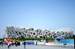 Beijing National Olympic Stadium/Bird s Nest Stock Photography