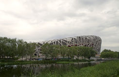 Beijing National Olympic Stadium. /Bird's Nest for the 2008 Olympics Stock Photo