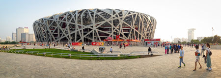 Beijing National Olympic Stadium Royalty Free Stock Image