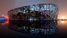 Beijing National Olympics Stadium. The Beijing National Stadium, also known as the bird's nest was the main track and field stadium for the 2008 Summer Olympics Stock Photos