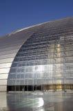 Beijing National Opera House Stock Photo