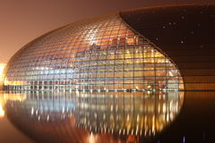 Beijing National Opera House. Night piece of Beijing National Opera House Royalty Free Stock Photos