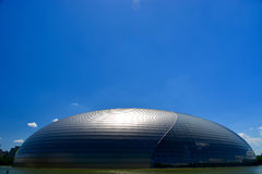 Beijing National Opera House Stock Photo