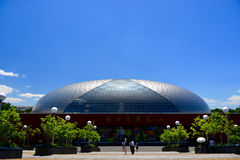 Beijing National Opera House Royalty Free Stock Photo
