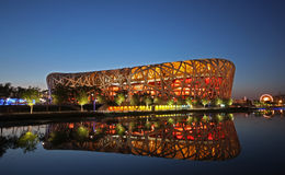 Beijing National Stadium. Is also known as Bird Nest. It was an Olympic venue during Beijing Summer Olympics 2008. For visitors and residents of Beijing, this Royalty Free Stock Photo