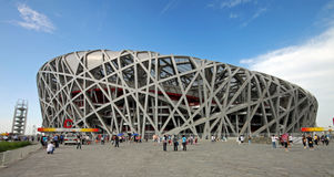 Beijing National Stadium. Is also known as Bird's Nest. It was an Olympic venue during Beijing Summer Olympics 2008 Stock Image