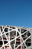 The Beijing National Stadium Royalty Free Stock Photo