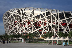 THE BEIJING NATIONAL STADIUM Stock Image
