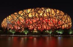 Beijing National Stadium Stock Photos
