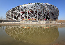 Beijing National Stadium Royalty Free Stock Photo