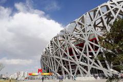 THE BEIJING NATIONAL STADIUM. Also known as the National Stadium, or the Bird's Nest for its architecture. It is now the new landmark of Beijing and is a new Stock Images