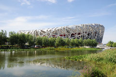 Beijing National Stadium Stock Images
