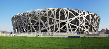 Beijing National Stadium Royalty Free Stock Photos