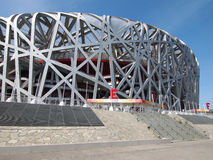Beijing National Stadium Stock Photos