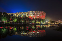 Beijing National Stadium. BEIJING, CHINA - May 1: Beijing National Stadium(Bird's Nest) is the 2008 Summer Olympics main stadium,and it also was host to the Stock Photos