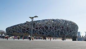 Beijing National Stadium. Tourists visit the Chinese National Stadium Royalty Free Stock Images