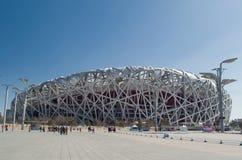 Beijing National Stadium. Tourists visit the Chinese National Stadium Stock Photo
