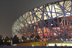 The Beijing National Stadium. Also known as the National Stadium, or the Bird's Nest for its architecture, is a stadium under construction on the Olympic Green Royalty Free Stock Images