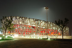 The Beijing National Stadium. Also known as the National Stadium, or the Bird's Nest for its architecture, is a stadium under construction on the Olympic Green Stock Photo
