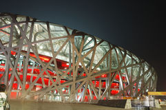 The Beijing National Stadium. Also known as the National Stadium, or the Bird's Nest for its architecture, is a stadium under construction on the Olympic Green Royalty Free Stock Photo