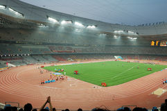 The Beijing National Stadium. Also known as the National Stadium, or the Bird's Nest for its architecture, is a stadium under construction on the Olympic Green Stock Photography