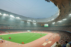 The Beijing National Stadium. Also known as the National Stadium, or the Bird's Nest for its architecture, is a stadium under construction on the Olympic Green Stock Photos