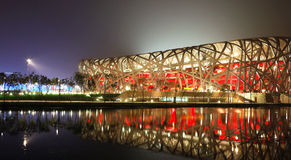 The Beijing National Stadium. Also known as the National Stadium, or the Bird's Nest for its architecture, is a stadium under construction on the Olympic Green Royalty Free Stock Image
