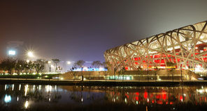 The Beijing National Stadium. Also known as the National Stadium, or the Bird's Nest for its architecture, is a stadium under construction on the Olympic Green Royalty Free Stock Photos