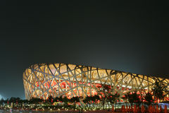 Beijing National Stadium. The Beijing National Stadium also known as the National Stadium, or the Bird's Nest for its architecture. The stadium hosted the main royalty free stock images