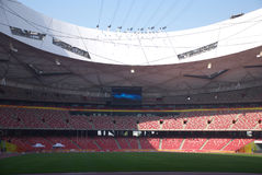 Beijing National Stadium (Bird's nest) Royalty Free Stock Photography