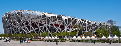 Beijing National Stadium Bird's Nest Stock Image