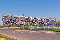 Beijing National Stadium Bird\'s Nest Royalty Free Stock Photo