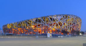 Beijing National Stadium Bird's Nest Stock Photos