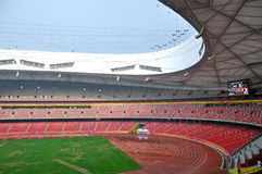 Beijing National Stadium (Bird's nest) Royalty Free Stock Photos