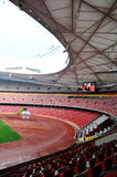 Beijing National Stadium (Bird's nest) Stock Photography