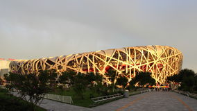Beijing National Stadium Bird's Nest Stock Images