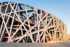 Beijing National Stadium, Bird's Nest. Beijing, China - October 26, 2015:  Beijing National Stadium Building. Beijing National Stadium, officially the National Royalty Free Stock Photography